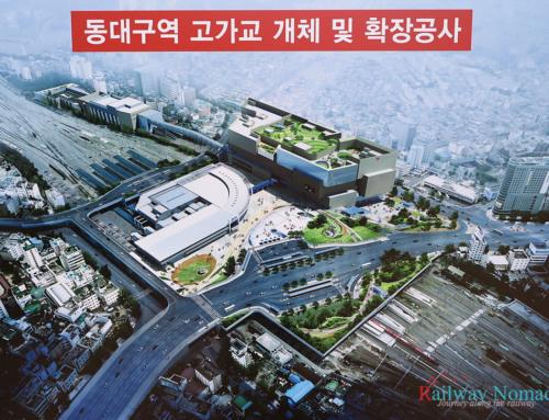 경부선 고속철도 동대구역, 복합환승센터로 변신한다.